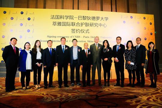 Signature du partenariat entre la Fondation Paris Diderot, l'université paris Diderot et la société chinoise Infinitus